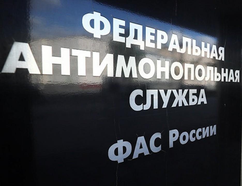 ФАС: «Вымпелком» добровольно устранил нарушения поделу о общегосударственном роуминге