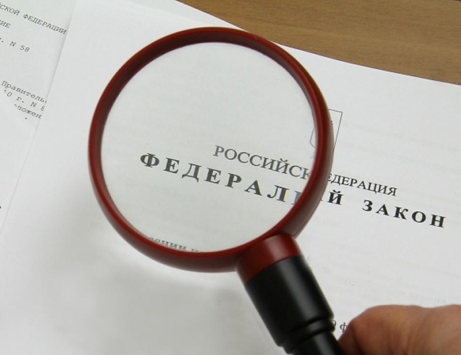 В государственной думе посоветовали ввести идентификацию пользователей вмессенджерах