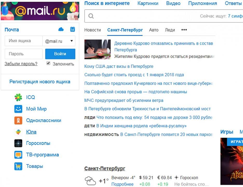 Вмобильном дополнении Почты Mail.Ru появился «Умный ответ» написьма