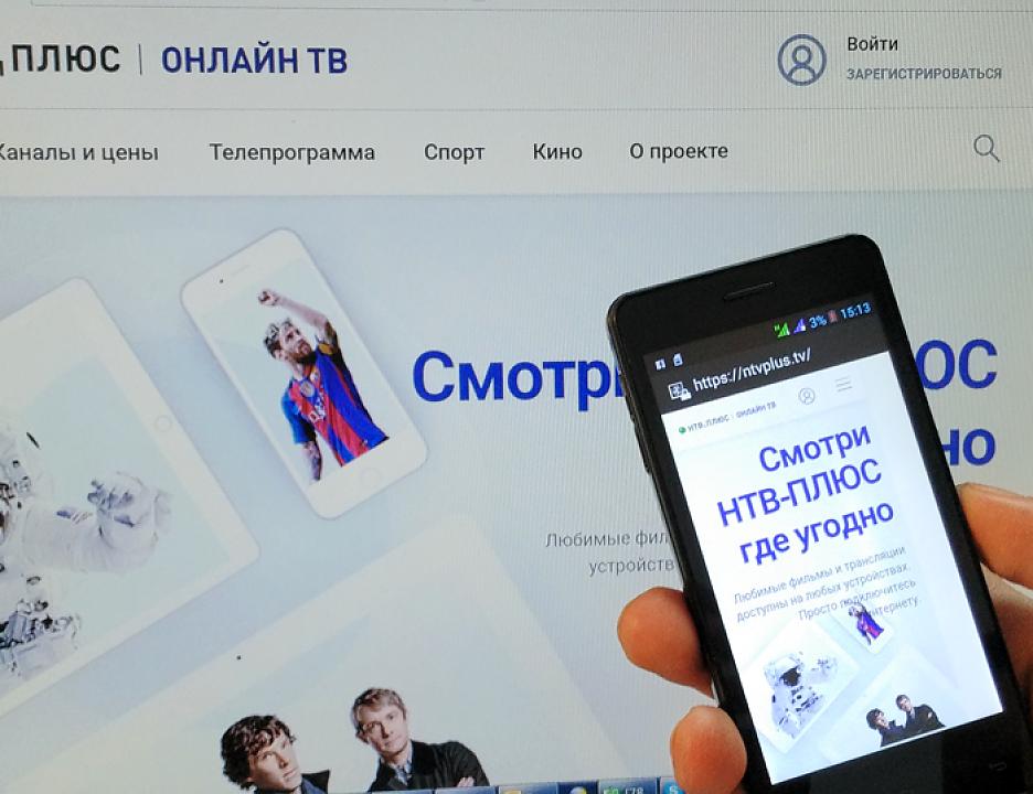 """""""НТВ-Плюс"""" обновил мультискрин"""