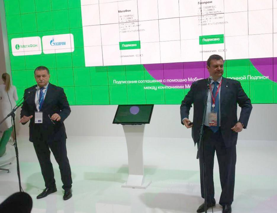 Заместитель председателя правления ПАО «Газпром» Сергей Хомяков (слева) и генеральный директор ПАО «МегаФон» Сергей Солдатенков