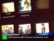 Осенью 2011 г. телекомпания «НТВ-Плюс» отметила 15-летие. Анна Дмитриева и Василий Уткин вспоминают становление спортивного вещания