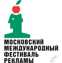"""На Московском международном фестивале рекламы (ММФР) телекомпания """"НТВ-Плюс"""" заняла III место в конкурсах """"Телевизионная и кинореклама"""" и """"Печатная реклама"""".  ММФР - крупный рекламный форум. За годы своего существования он стал одним самых авторитетных международных рекламных форумов. С 1995 года в жюри ММФР работают мэтры мировой рекламы, в программе Фестиваля представлены такие конкурсы как """"Телевизионная и кинореклама"""", """"Печатная и наружная реклама"""", """"Этикетка и упаковка"""", """"Интернет"""", """"Радиореклама"""", """"Ко"""