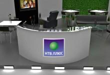 """""""Лучшая телекомпания года"""" на NATEXPO-2007"""